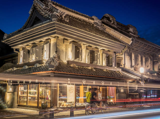 Guide to Kawagoe: best things to do, attractions, restaurants, cafés and shops