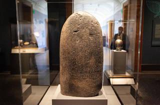 Mesopotamia: Civilization Begins