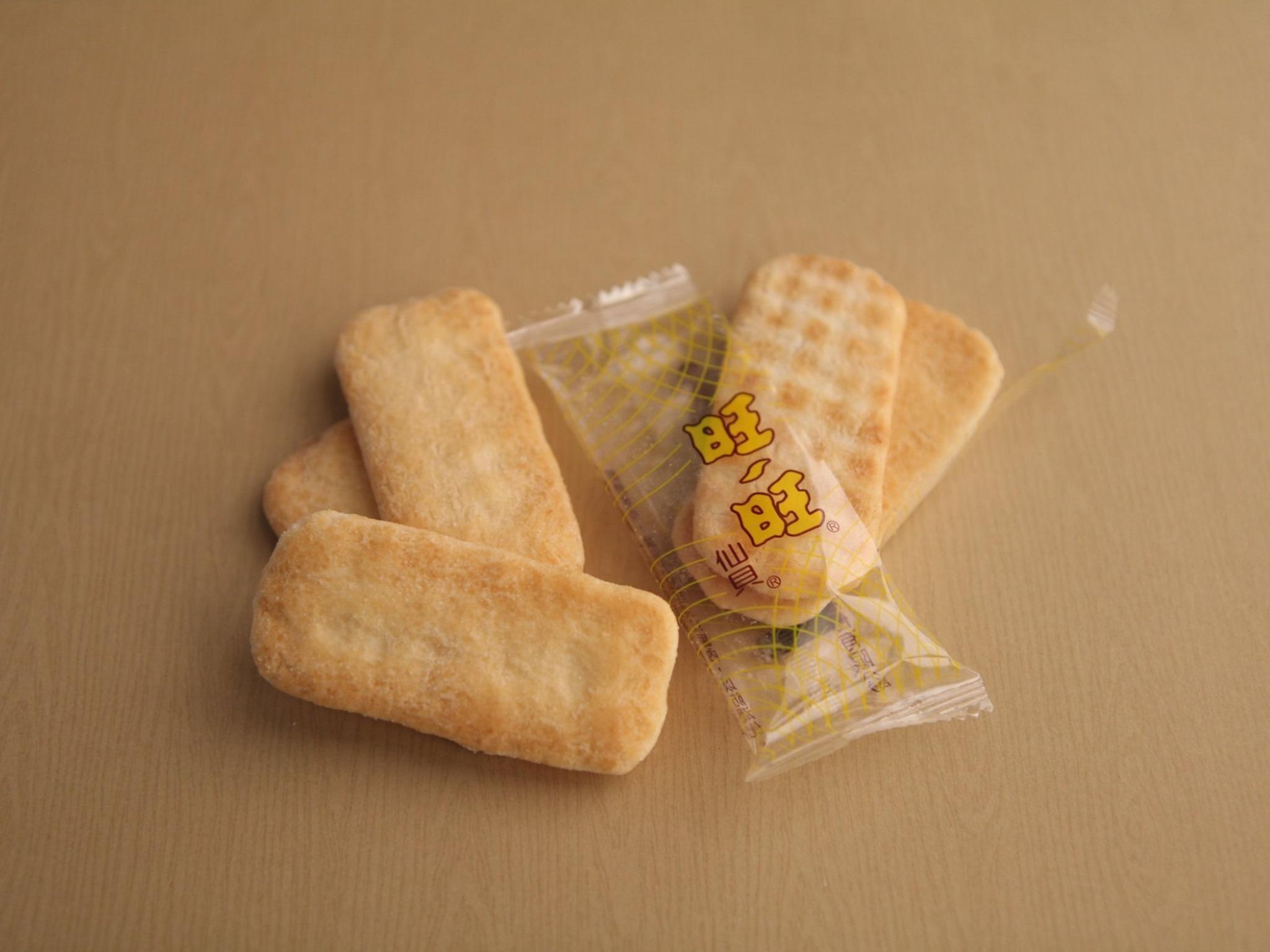 Want Want Rice Cracker