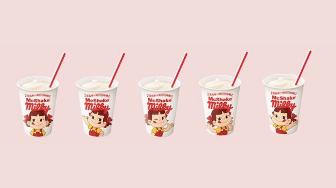McDonald's Japan is releasing a Milky-flavoured milkshake