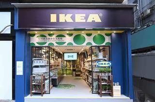 Ikea pop-up shop