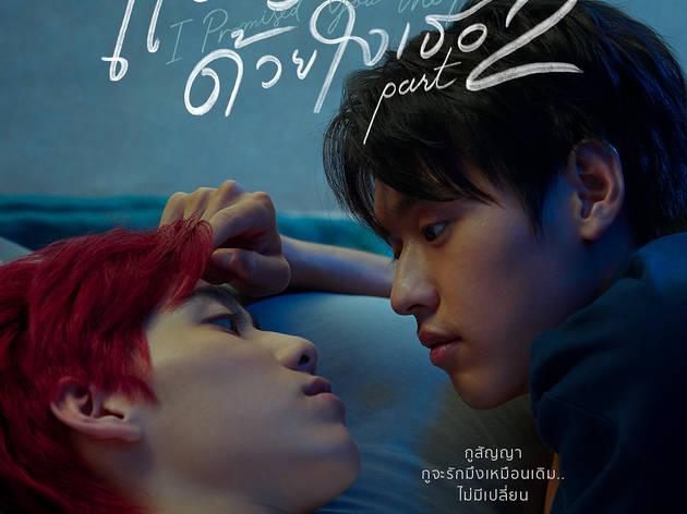 7 Thai Boys Love series to keep an eye on in 2021