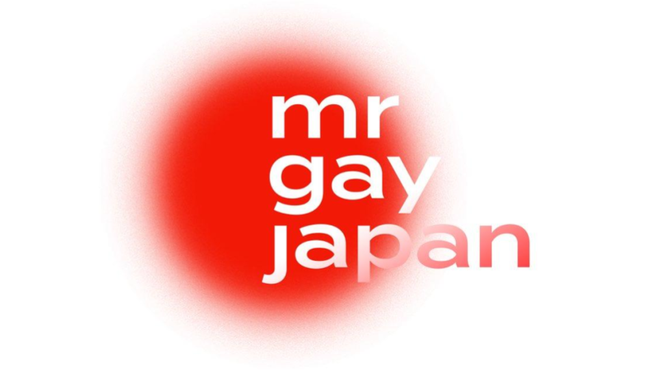 ミスターゲイジャパン