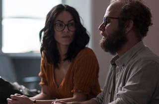 Bárbara Mori y Ari Brickman protagonizan Todo lo invisible