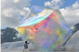 奥中章人《INTER-WORLD / OVER THE MOUNTAINS》 2018 木津川アート2018 Photo by Tadashi Hayashi © Akihito Okunaka