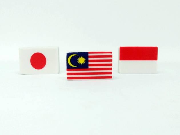 Flag eraser