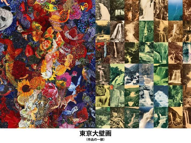 TTF東京大壁画イメージ0421