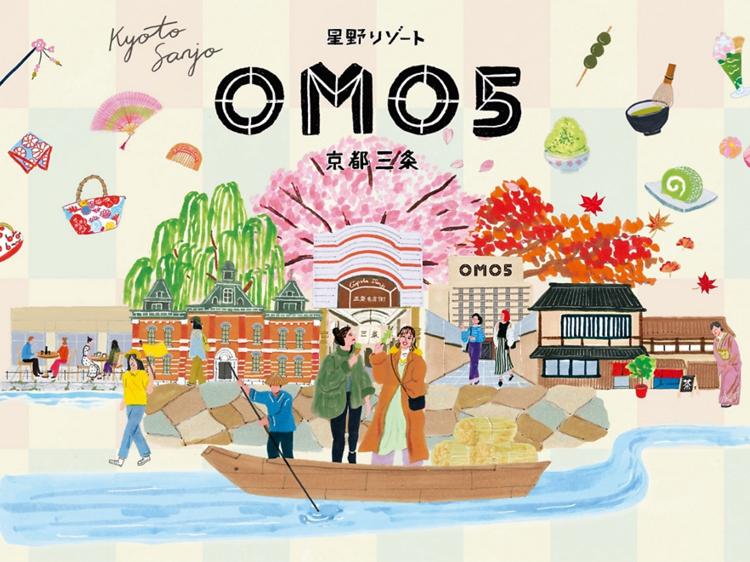 星野リゾート OMO5 京都三条