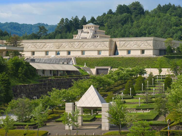 Hikaru Museum (Takayama, Gifu)