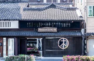 House of Ki No Bi