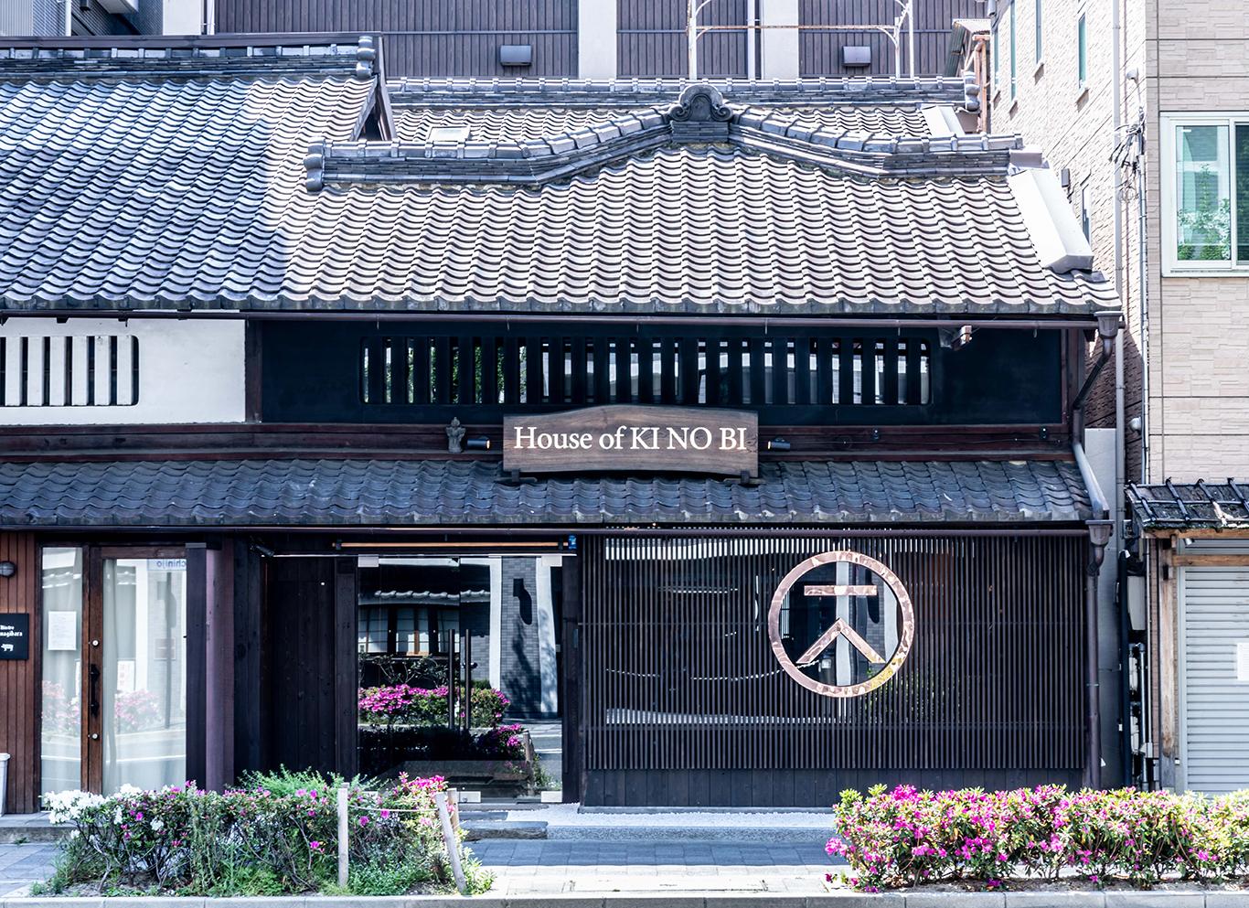 House of Ki No Bi in Kyoto