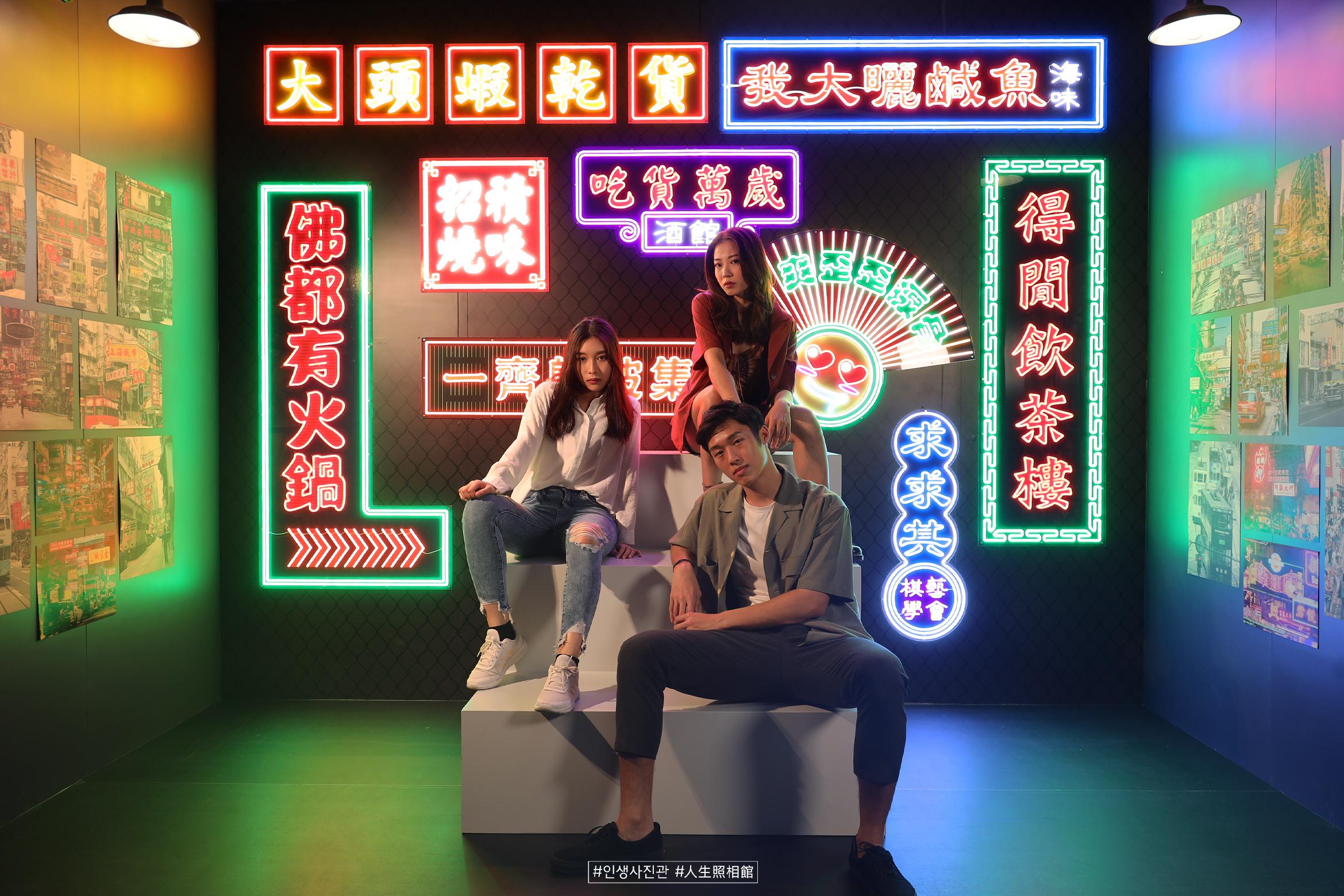 Life Photo Studio Hong Kong