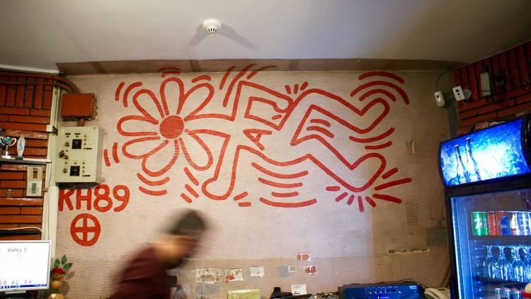 Mural de Keith Haring al Billares Ars