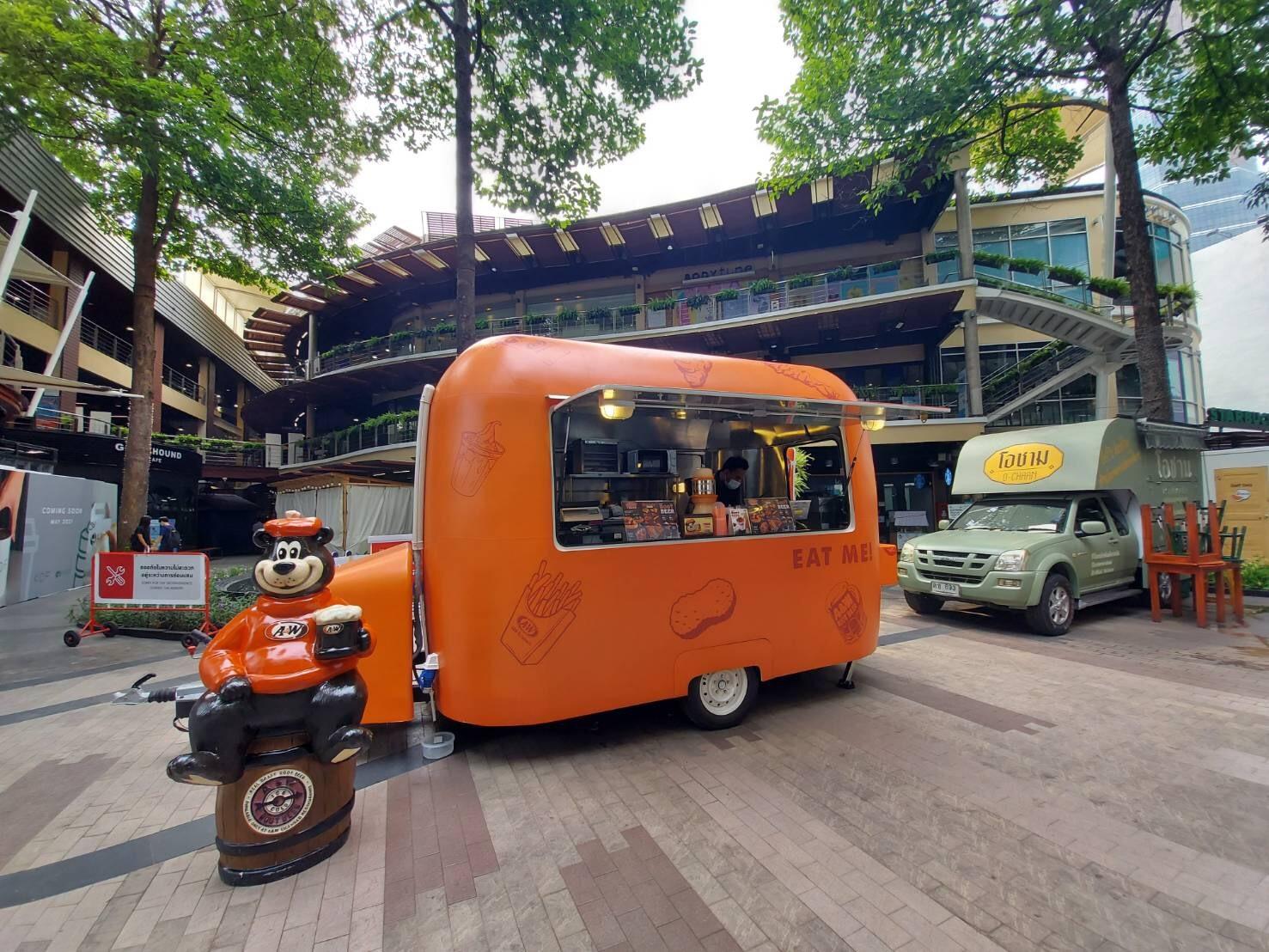 A&W Food Truck จอดรอคนหิวทั้งเดือนพฤษภาคม ที่ย่านวิภาวดี-บางนา
