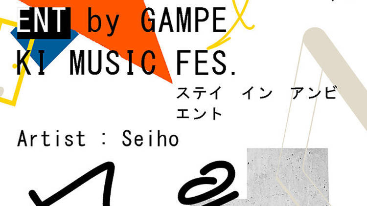 STAY IN AMBIENT by GAMPEKI MUSIC FES.