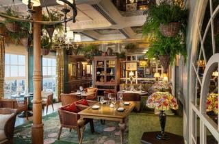The Aubrey curio lounge
