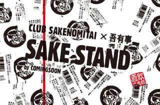 SAKE STAND