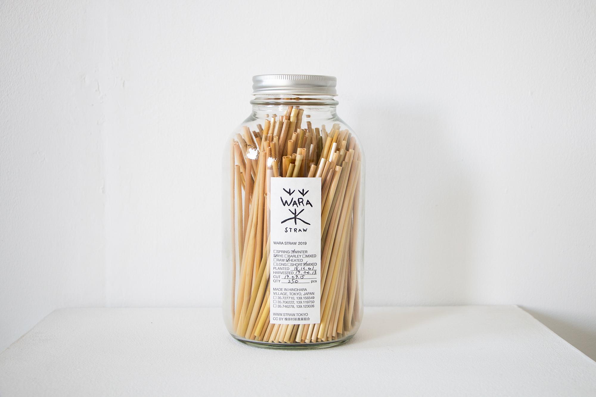 Wara Straw