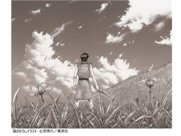描きおろしイラスト ©原泰久/集英社
