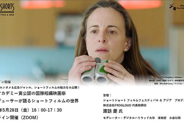 米国アカデミー賞公認の国際短編映画祭プロデューサーが語るショートフィルムの世界