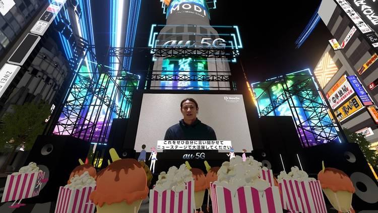 バーチャル渋谷 シブハル祭