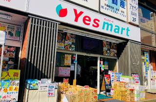 Yes Mart