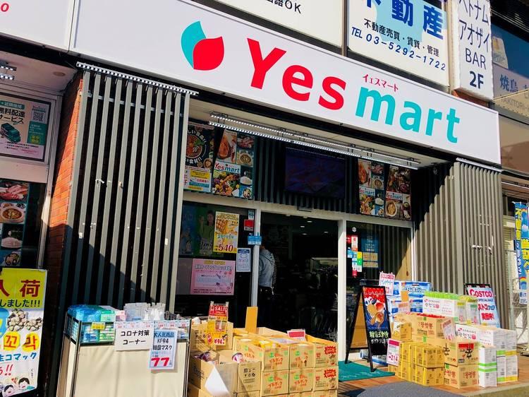 本場の韓国食材を買い集める。