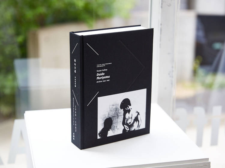 『森山大道写真集成⑤ 1960-1982東京工芸大学 写大ギャラリー アーカイヴ』著:森山大道