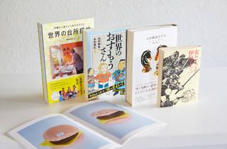 インデペンデントおすすめ書籍