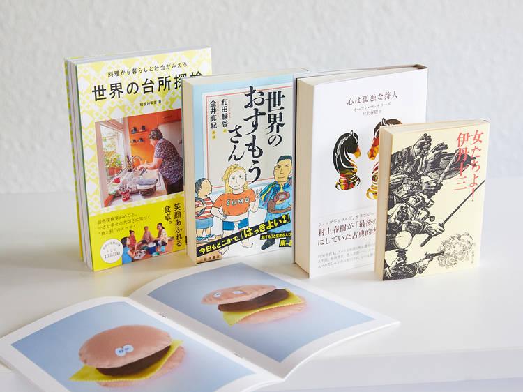 東京のインデペンデント書店がおすすめする本13選