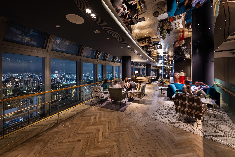 Atico Lounge