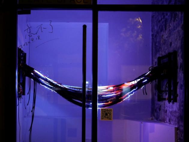 de Sarthe Gallery