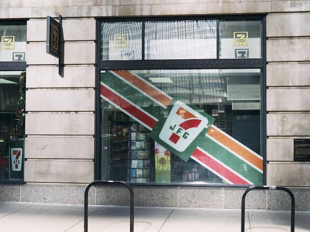 Streetwear designer Joe Freshgoods has taken over a 7–Eleven in Chicago