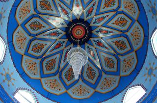 Inner Dome at the Lakemba Mosque