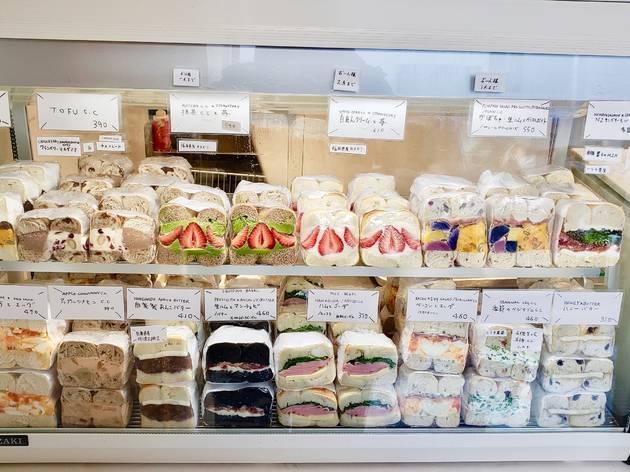 tanukiappetizing