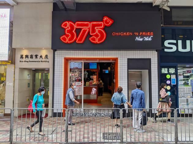 375 chicken 'n fries