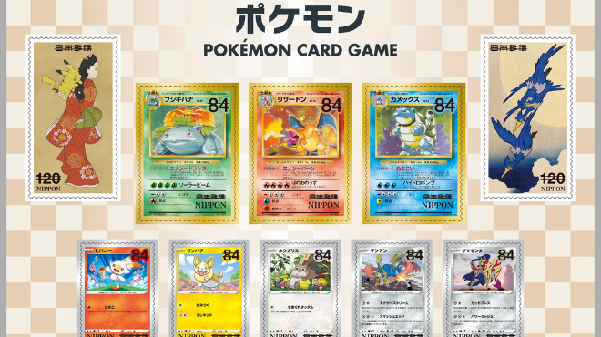 Japan Post is releasing limited-edition Pokémon art stamps in July