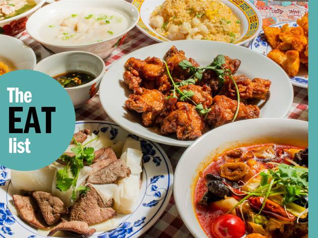 Eat List Ken Kee Restaurant
