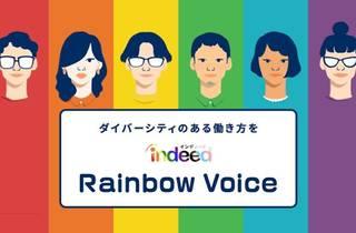 Indeed Rainbow Voice