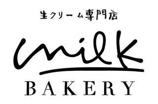 生クリーム専門店 ミルク ルミネ立川店