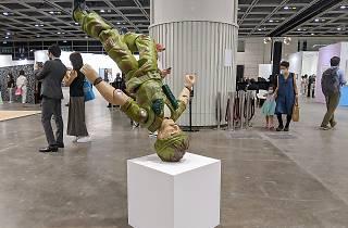 Art central 2021