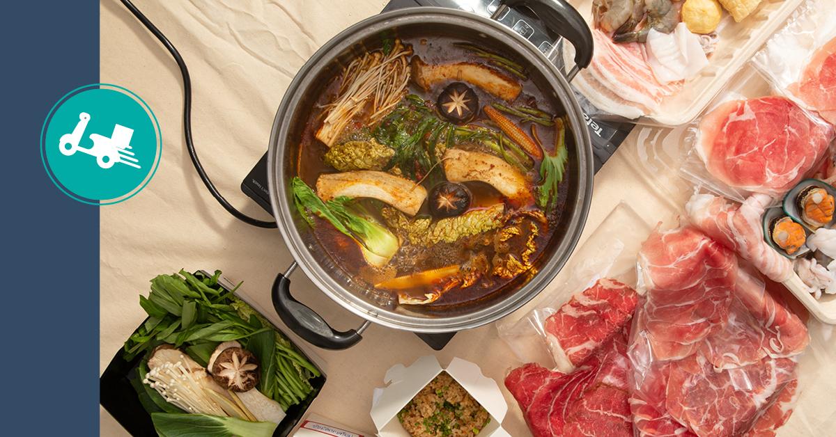 Mrs.Wu Hot Pot ชาบูพร้อมส่งถึงบ้านที่คุณจะนั่งกินกี่คนก็ได้