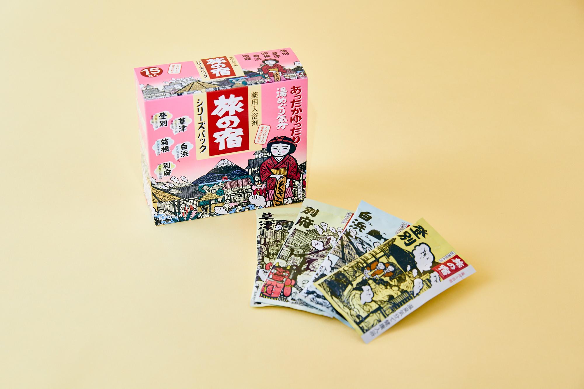 Onsen bath powder