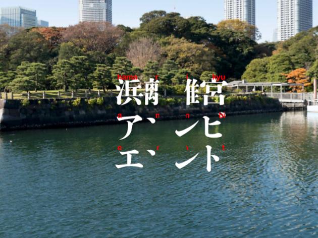 隅田川怒涛