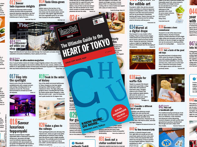 50 things to do in Chuo