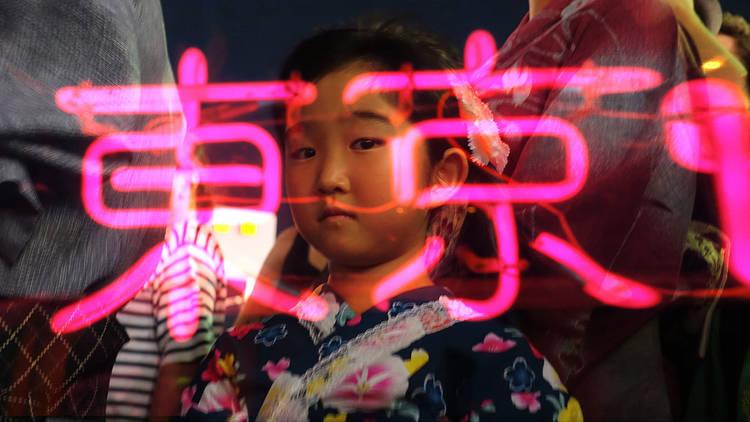 Nippon América