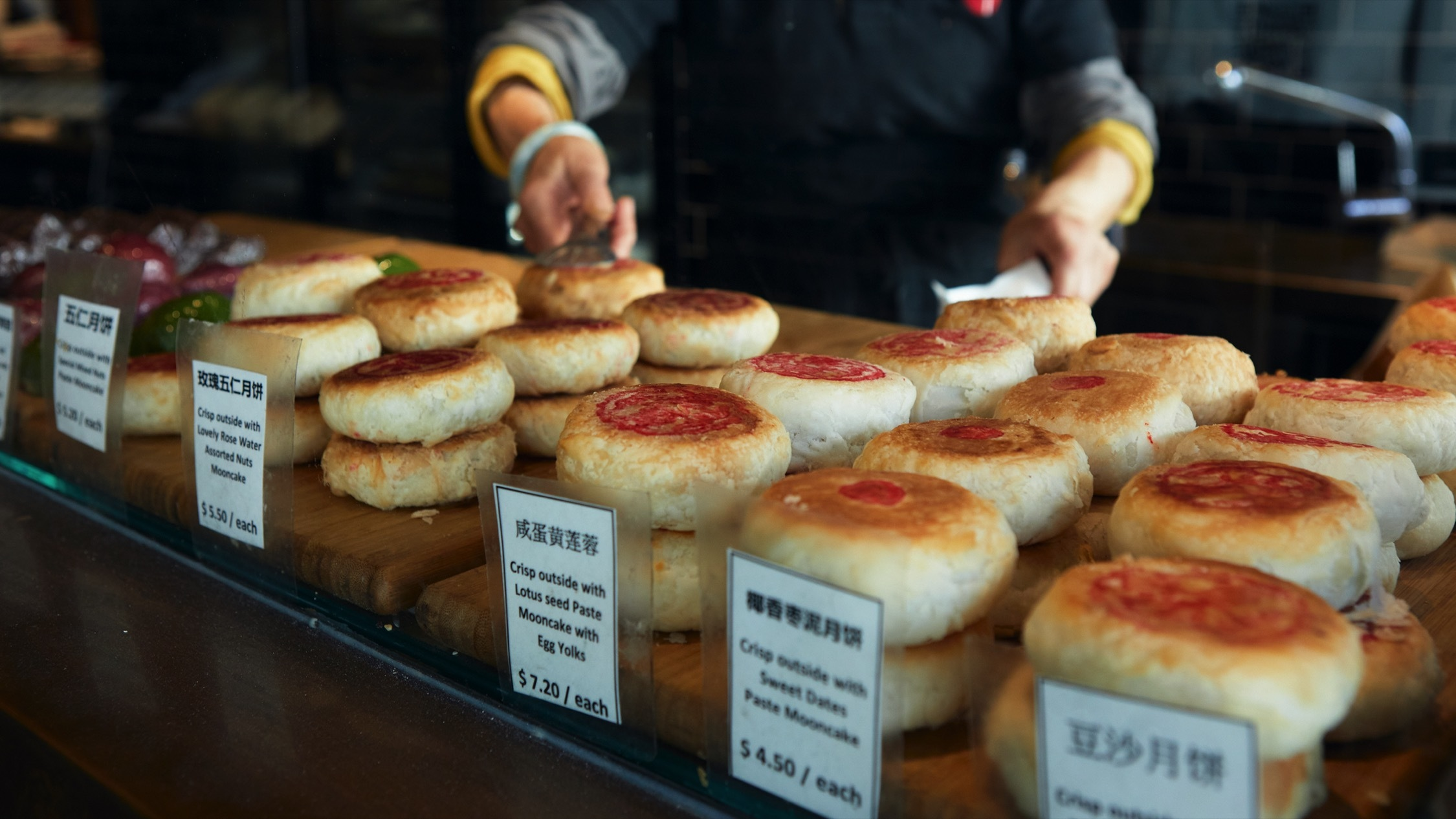 New Shanghai, food overview