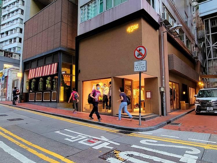 Star Street, Hong Kong