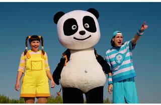 Televisão, Canal Panda, Ilha do Panda
