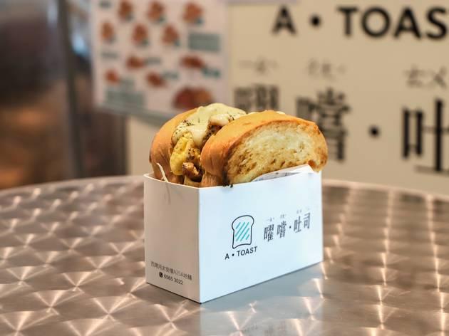Toast by Taste of Joy HK, tai on house